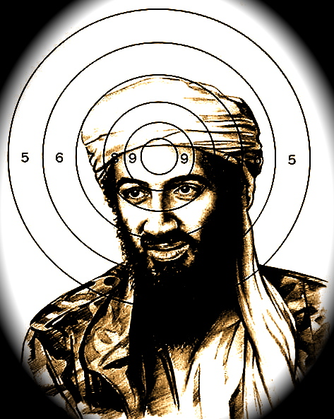 binladen target-11 jpgOsama Bin Laden Targets For Shooting