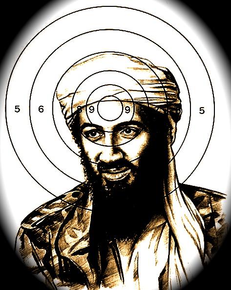 denisblogs: osama bin laden target practice Osama Bin Laden Targets For Shooting