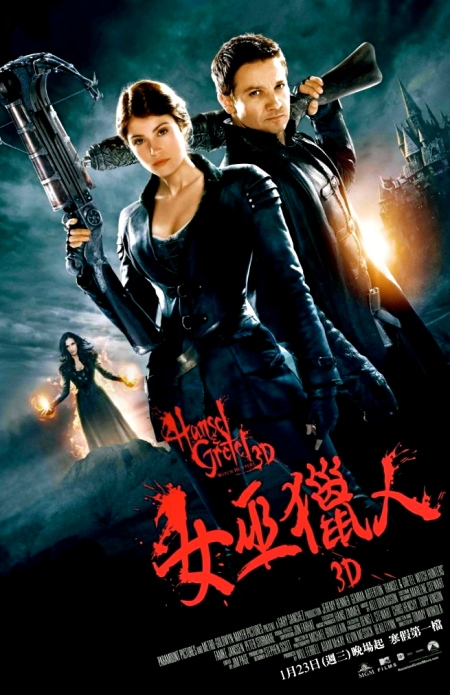 hansel_and_gretel_witch_hunters_ver2_xlg-709x1024