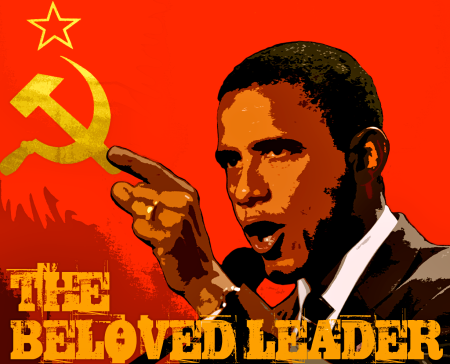 ObamaGanda1
