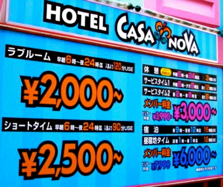 budget-love-hotels-in-tokyo-482x402