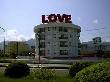 LoveHotel