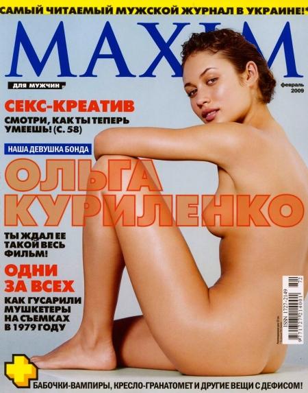 olga-kurylenko-nude-celebrity-in-maxim-ukraine-01