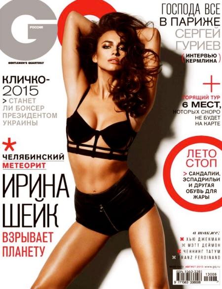gq-ru-Irina_620_1767516a