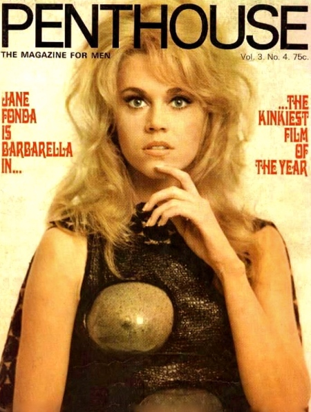 blackbox barbarella 5547