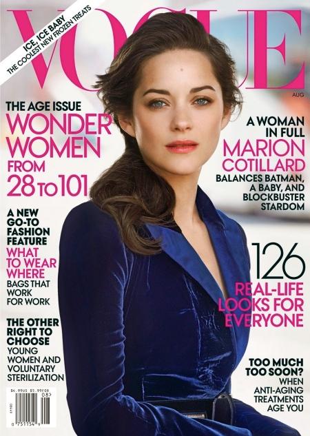 magazine-marion-cotillard-fashion-1273182888
