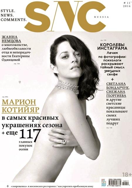 marion-cotillard-snc-magazine