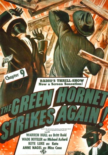green-hornet-strikes-again-the-1940